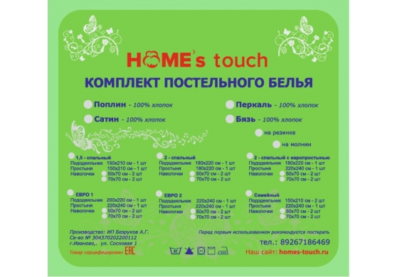 Комплект постельного белья сатин Артикул WA0013 - 2